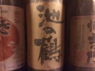 楽膳 - 池の鶴                720円