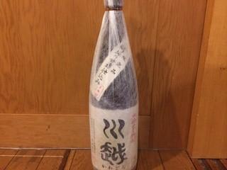 楽膳 - 川越       530円