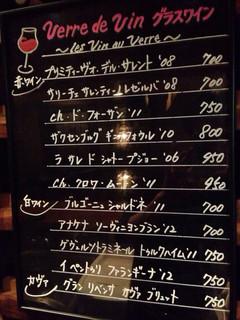 横浜スタイル カクテル&ワインBAR グラン・カーヴ -