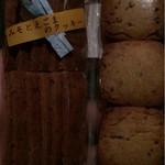 ホリデー - お店で販売されているクッキー