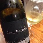 32536156 - 白ワイン