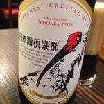 いたる - 石川地ビール「日本海倶楽部 ダークラガー」