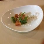 コピーヌ - アボカドとトマトの前菜(コース料理)