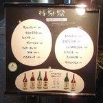 日本酒バー オール・ザット・ジャズ - 「門松」という氷屋さんの2階、こんな看板が出ています
