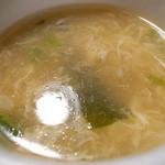 芳園 - スープ