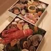 Shumbinishikawa - 料理写真:お節料理二段重25000円税込。当店「旬美にしかわ」らしさを追及し、一年の感謝を込め仕上げさせて頂いております。ご注文の際はどうぞご連絡くださいませ(受付)12月26日迄(受渡日)12月30日15時~