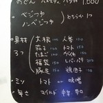 32548371 - (2014年11月再訪)本日のランチメニュー!