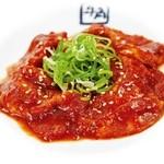 牛角 - タンカルビ(味噌ダレ)