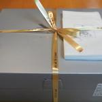 サンルイ島 - 包装と箱