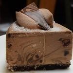 サーティワンアイスクリーム - 料理写真:チョコホリック