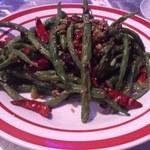 中華料理 紫光閣 - ・干煽四季豆 (3.5)