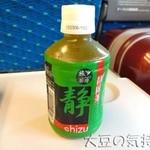 32559957 - 静岡茶 静(¥124)