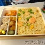 32559961 - 横濱チャーハン(¥600)