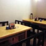 和食 加寿也 - 個室テーブル席