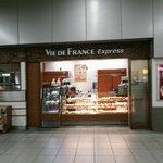 ヴィドフランスエクスプレス - 店の外観全体、左側がオーブン