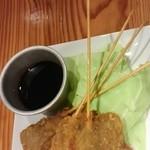 バルDESSE - 牛串カツ