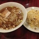 中国料理 安泰楼 - 半チャーハンとラーメンセット850円