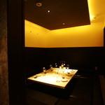Feil's lounge -