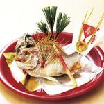 木曽路 - 祝鯛塩焼き