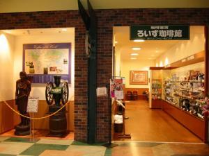 ろいず珈琲館 小樽店