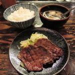 牡舌亭 - たん焼き定食1350円