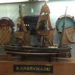 32570643 - 入り口の帆船