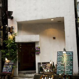 小さい入り口が目印の、静かな一軒家Bistroです