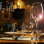 クンビラ - 旅行気分を味わい、非日常的な時間にCheers! 料理とワインも↑!