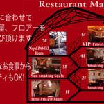 クンビラ - 1F~6Fの空間&個室★一軒家 人数や趣旨に合わせお選び頂けます