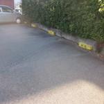 松福 - 駐車場近景