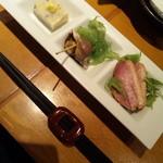 炉囲土 - 前菜3種(鴨ロース・ながらみ・ごま豆腐)