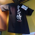 大砲ラーメン - 「大砲ラーメン本店」「ラーメン侍」のTシャツ