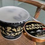 観音湯 - 料理写真:黒豆アイス330円(内税)。大粒の黒豆が沢山入ってました。シールはがして写真を撮れば良かったなぁ・・・。