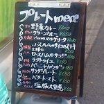 フーケ - (2014.10)