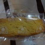 カフェ・ラ・セゾン - 日光ゆばクッキー