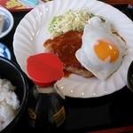 メープル - ハンバーグ定食800円