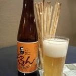 32586241 - 島根の地ビール