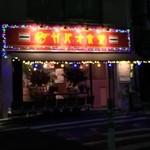 渋谷 ガパオ食堂 - プレオープンパーティー 始まる前