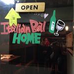 Italianバル HOME笹塚 - 入り口!
