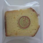 お菓子のゆりかご - たまごのパウンドケーキ(160円)