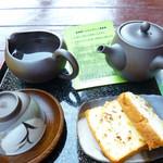 アレックス - 料理写真:大歩危お茶セット