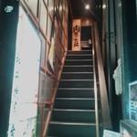 32589533 - 階段(´▽`〃)
