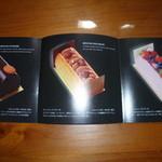パティスリー ル テニエ - 3種類のビュッシュ、栗、赤いフルーツ、ショコラ