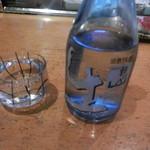 心寿司 - 日本酒(生酒 朝日山 特別本醸造)