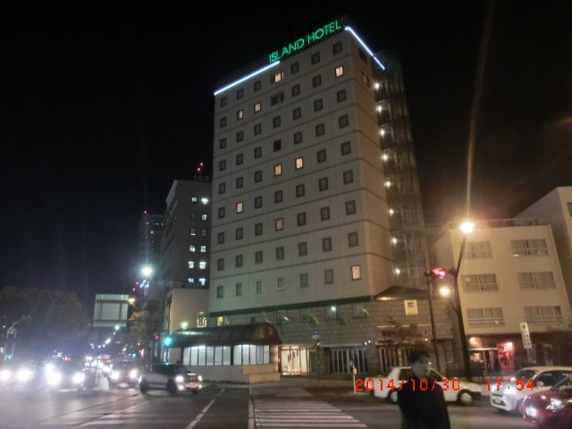 アイランドホテル name=