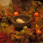 NARISAWA - 森のパン蒸し焼き中