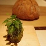 NARISAWA - 苔バターとフランスパン