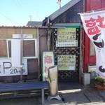 松喜食堂 - お店の正面♪     バラックというのでしょうか…(^_^;)地元客オンリーの良い味出してる外観です^_^