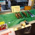32596151 - 多田水産 須崎道の駅店