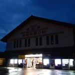 多田水産 - 多田水産 須崎道の駅店